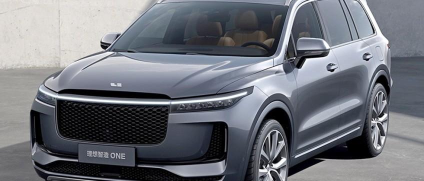 Китайский бренд CHJ Automotive выпустил первый кроссовер Leading Ideal One