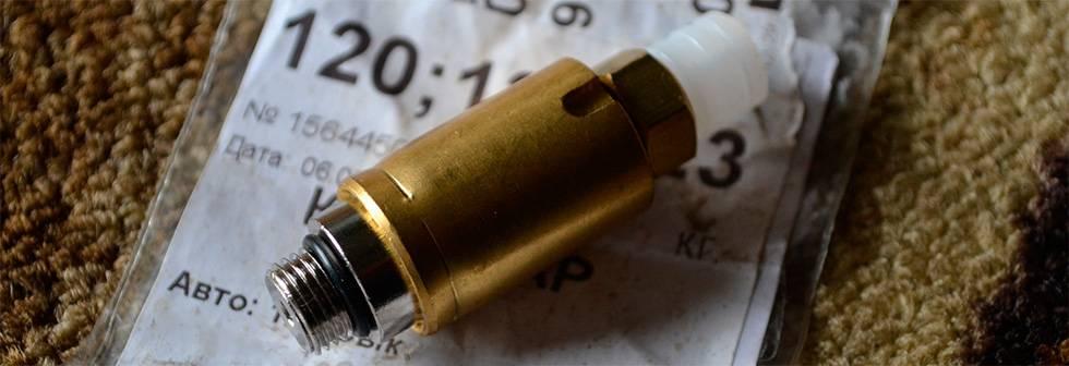 замена клапана пневмобаллона в техцентре