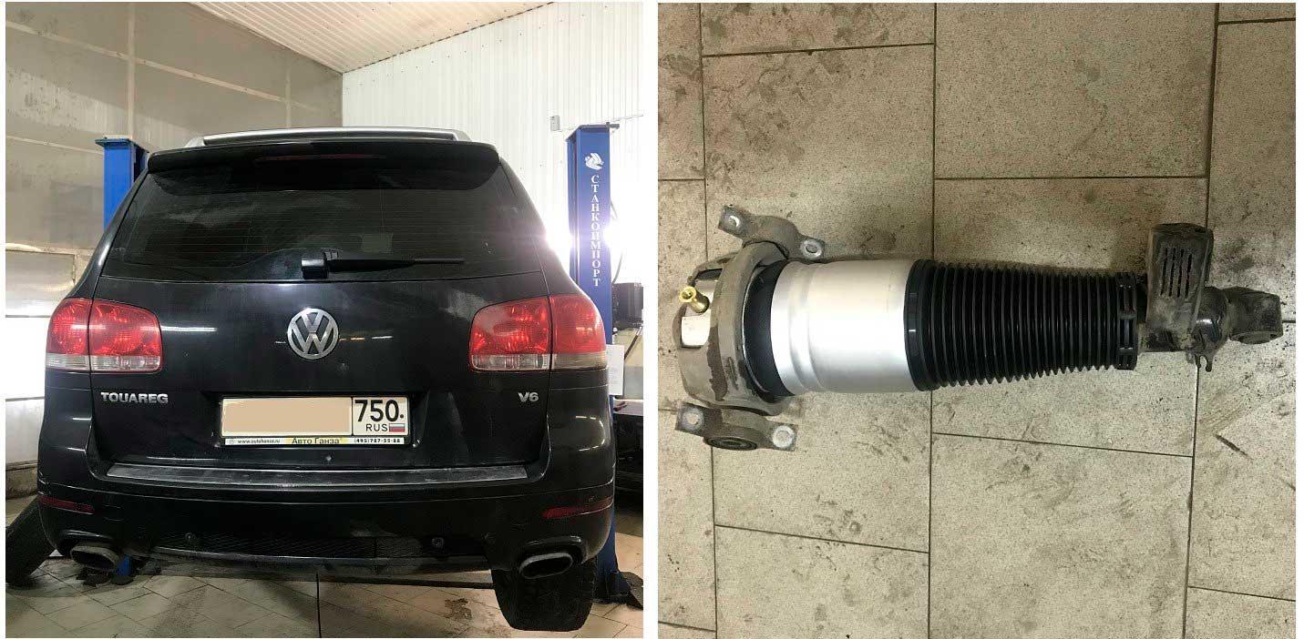 ремонт пневмоподвески Volkswagen